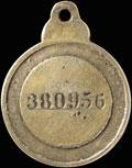 Знак отличия ордена Святой Анны № 380956