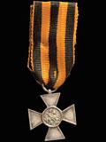 Фрачный Георгиевский крест
