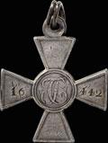 Знак отличия военного ордена Святого Георгия без степени № 16 442