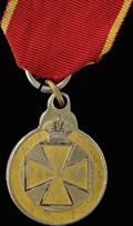 Знак отличия ордена Святой Анны № 437 869