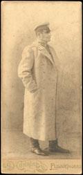 Фотография офицера армейского уланского полка