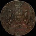 10 копеек 1766 г.