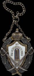 Жетон 311-го пехотного Челябинского полка