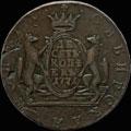 10 копеек 1771 г.