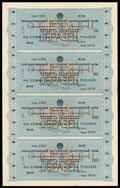 Государственный внутренний выигрышный заем 1926 г. Облигация 100 рублей
