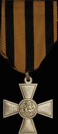Георгиевский крест без обозначения степени