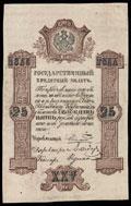 Государственный кредитный билет 25 рублей серебром 1856 г.