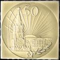 «50 (лет ВОСР)»