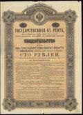 Государственная 4% рента. Свидетельство 100 рублей 1894 г.