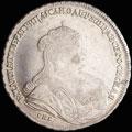 Рубль 1738 г.