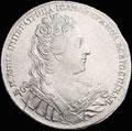 <b>Рубль 1730 г.</b>