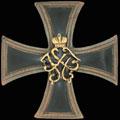<b>Знак Лейб-гвардии Егерского пехотного полка</b>