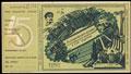 ВУМБИТ. Всеукраинский заем технических идей и предложений инженерно-технических работников Украины. Облигация 1932 г.