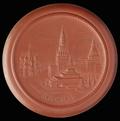 Медальон «В память 30-летия Великой Октябрьской социалистической революции. 1917-1947»