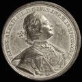 «В память сражения у реки Пелькине. 6 октября 1713»