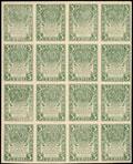 Расчетный знак РСФСР 3 рубля 1920 г.