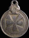 Знак отличия ордена Святой Анны № 460 762