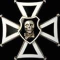 Знак Отдельного пехотного батальона лейтенанта Куперьянова