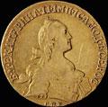 10 рублей 1766 г.
