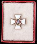 Знак ордена Святого Георгия для ношения на оружии
