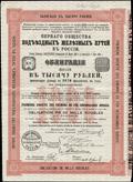 Первое общество подъездных железных путей в России.