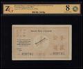 Дальний, Инкоу, Сыпингай. Торговый дом Кой-шин-гун-сы. 1 мексиканский доллар 1902 г.
