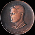 «Ю.А. Гагарин. Первый полет человека в Космос»
