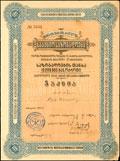 Акционерное общество Чиатурских марганцепромышленников. Акция 500 рублей золотом