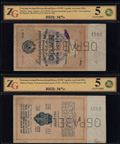 Государственный Казначейский Билет СССР. 1 рубль золотом 1924 г.