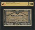 Армения. 1 червонец 1923 г.
