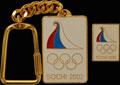 Сувенирный набор  «Сочи-кандидат на Зимнюю Олимпиаду-2002»