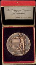 Медаль в честь молодежи и спорта