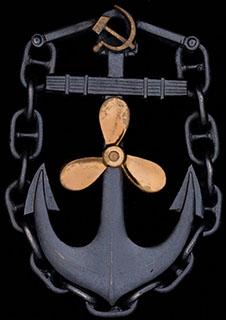 «Старший механик корабля морфлота СССР». Бронза, позолота, серебрение. Оригинальная закрутка