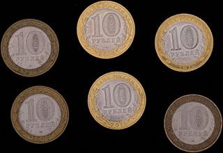 Лот из памятных 10 рублей 2005-2015 гг. 6 шт.