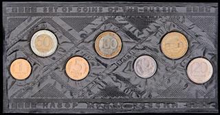 Лот из монет 1992 г. и жетона «Санкт-Петербург. Монетный двор». 7 шт. В оригинальной упаковке