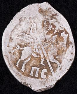 Иван IV Грозный. Копейка Новгородская 1547-1584 гг. ПС. Серебро