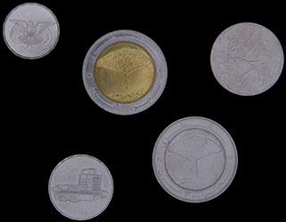 Йемен. Лот из монет 1993-2009 гг. 5 шт.