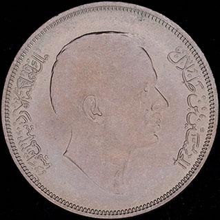 Иордания. 1/4 динара 1969 г. Медно-никелевый сплав