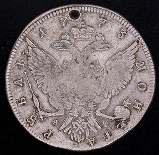 Рубль 1773 г. СПБ ЯЧ. Серебро