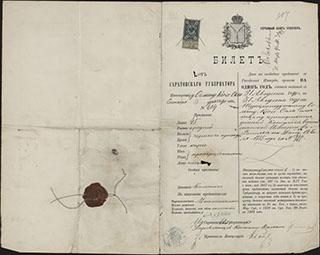 Билет от Саратовского губернатора на свободное пребывание в течении года на территории Российской империи иностранного гражданина