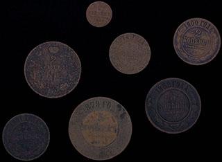 Лот из монет 1813-1914 гг. 7 шт.