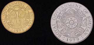 Бутан. Лот из монет 1979 г. 2 шт.