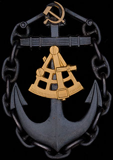 «Капитан дальнего плавания морфлота СССР». Бронза, позолота, серебрение. Оригинальная закрутка