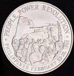 Филиппины. 10 песо 1988 г. «Желтая революция». Никель