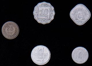 Пакистан. Лот из монет 1971-2013 гг. 5 шт.