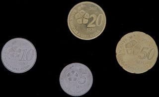 Малайзия. Лот из монет 2013 г. 4 шт.