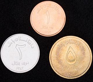 Афганистан. Лот из монет 2004 г. 3 шт.