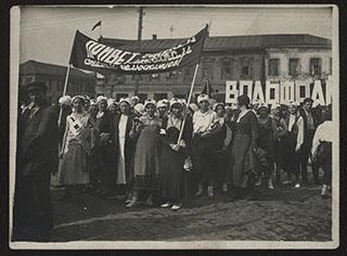 Фотография демонстрации 1 мая 1934 г.