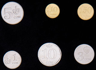 Киргизия. Лот из монет 2008-2009 гг. 6 шт.
