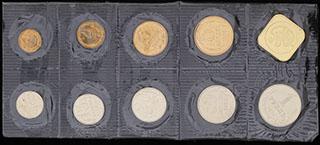 Лот из монет и жетона 1990 г. 10 шт. В банковской упаковке